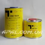 1T 5530 Матовый бесцветный лак HS 2:1 (комплект 1,5 л)