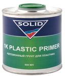 Solid 1K PLASTIC PRIMER (адгезионный грунт для пластика)