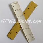 Q-Refinish 30-130 Абразивная полоса PREMIUM GOLD, Р120, 70х420мм, 14 отв.