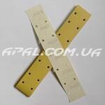 Q-Refinish 30-130 Абразивная полоса PREMIUM GOLD, Р400, 70х420мм, 14 отв.