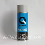 Q-Refinish 40-500 1K Primer Грунт однокомпонентный, серый (аэрозоль), 400мл