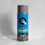 Q-Refinish 40-610 Zinc Spray Грунт с содержанием цинка (аэрозоль), 400мл