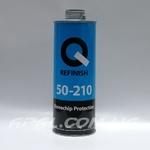 Q-Refinish 50-210 Антигравийное покрытие 1кг, серое