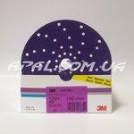 3М 51370 P120 Абразивні диски Hookit 737U с мінералом Cubitron II, 150мм