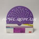 3М 51426 P320 Абразивні диски Hookit 737U с мінералом Cubitron II, 150мм