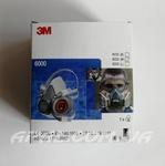 3M 6200 Протигазова напівмаска (розмір М)