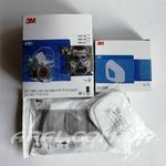 3M 6200++ Напівмаска в комплекті з фільтрами, передфільтрами та тримачами передфільтрів