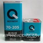 Q-Refinish 70-205 Лак 2K HS AS CLEARCOAT 2:1 (5л) + Отвердитель HS AS normal (2,5л)