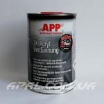 APP 2K Acryl Verdünnung АVN Розчинник для акрилових продуктів і базових фарб, 1л