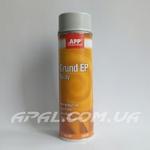 APP Grund EP Spray Грунт эпоксидный, 500 мл, светло-серый