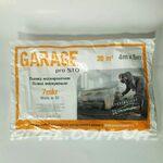 GARAGE Пленка маскировочная, 20 м.кв. (4х5 м)