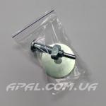 SOTRO Крепеж для дисков абразивных (зачистных)